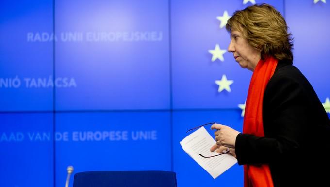 Catherine Ashton Ukraine Kiev