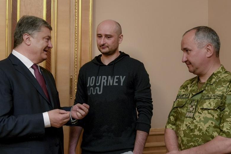De gauche à droite : le président ukrainien Petro Porochenko, le journaliste russe Arkadi Babtchenko et le chef de la sécurité d'Etat ukrainienne, Vasily Gritsak
