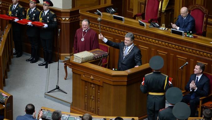 Investiture Petro Porochenko 7 juin 2014