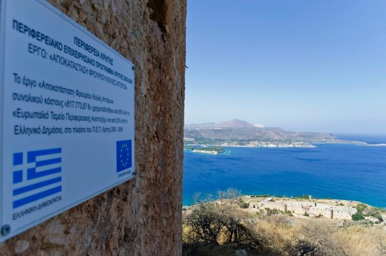 L'Union européenne investit dans l'ensemble des régions européennes par l'intermédiaire de sa politique de cohésion