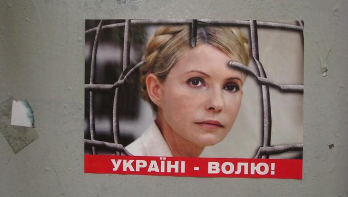 Tymochenko