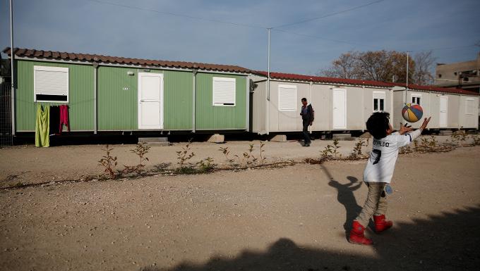 Centre d'accomodation d'Eleonas - Grèce