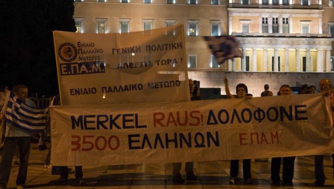Manifestation à Athènes