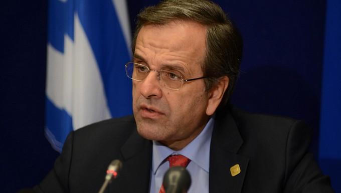 Samaras (c) Présidence grecque