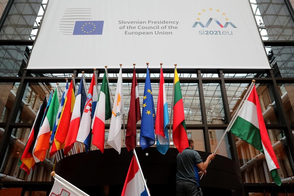 """La présidence slovène du Conseil de l'UE a choisi le slogan """"Ensemble. Résiliente. Europe."""""""