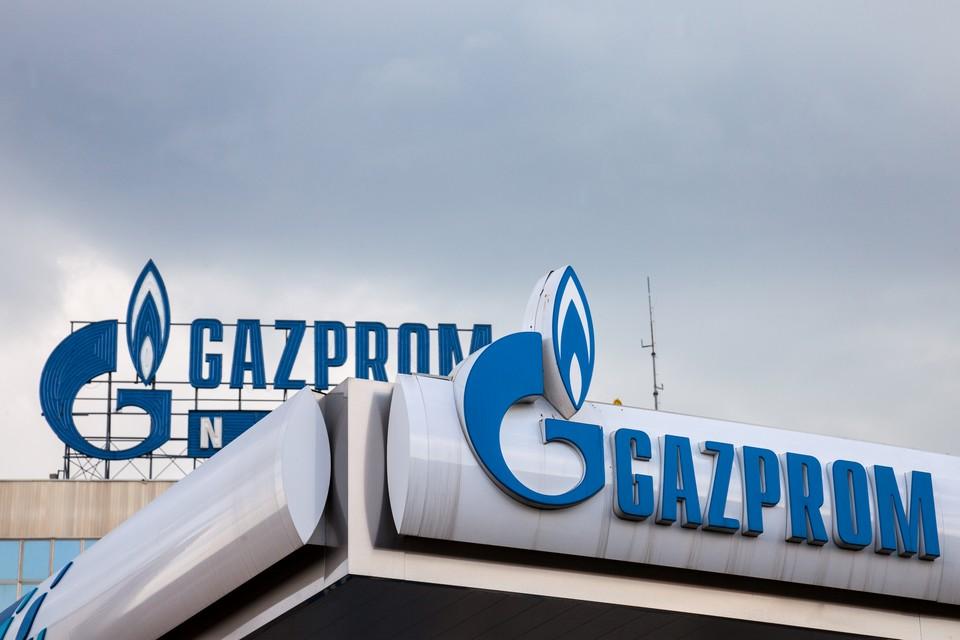 Le géant russe Gazprom fournit plus du tiers du gaz européen. Il est accusé d'être à l'origine de la récente flambée du prix de l'électricité sur le Vieux Continent - Crédits : BalkansCat / iStock